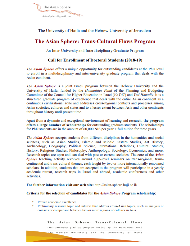 The Asian Sphere call for PhD applicants 2018-19