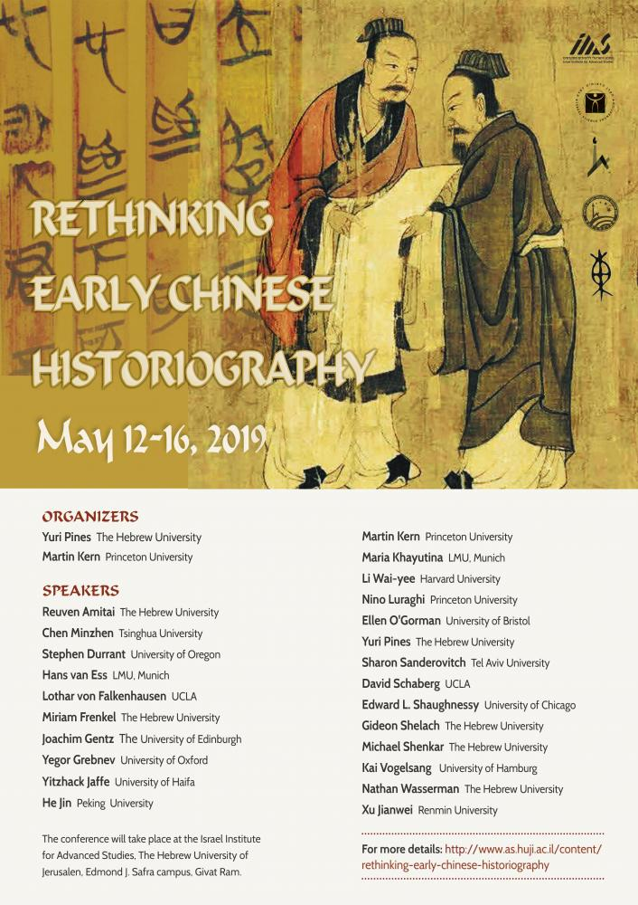 Rethinking Early Chinese Historiography