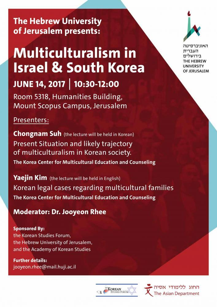 Multiculturalism in Israel & South Korea