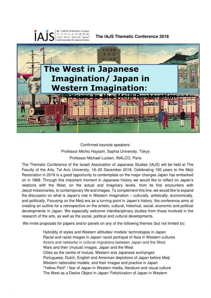 Japan-Europe conference, IAJS, Call for papers - updated-1