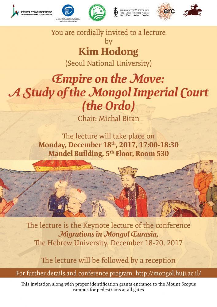 Kim Hodong Lecture Invitation