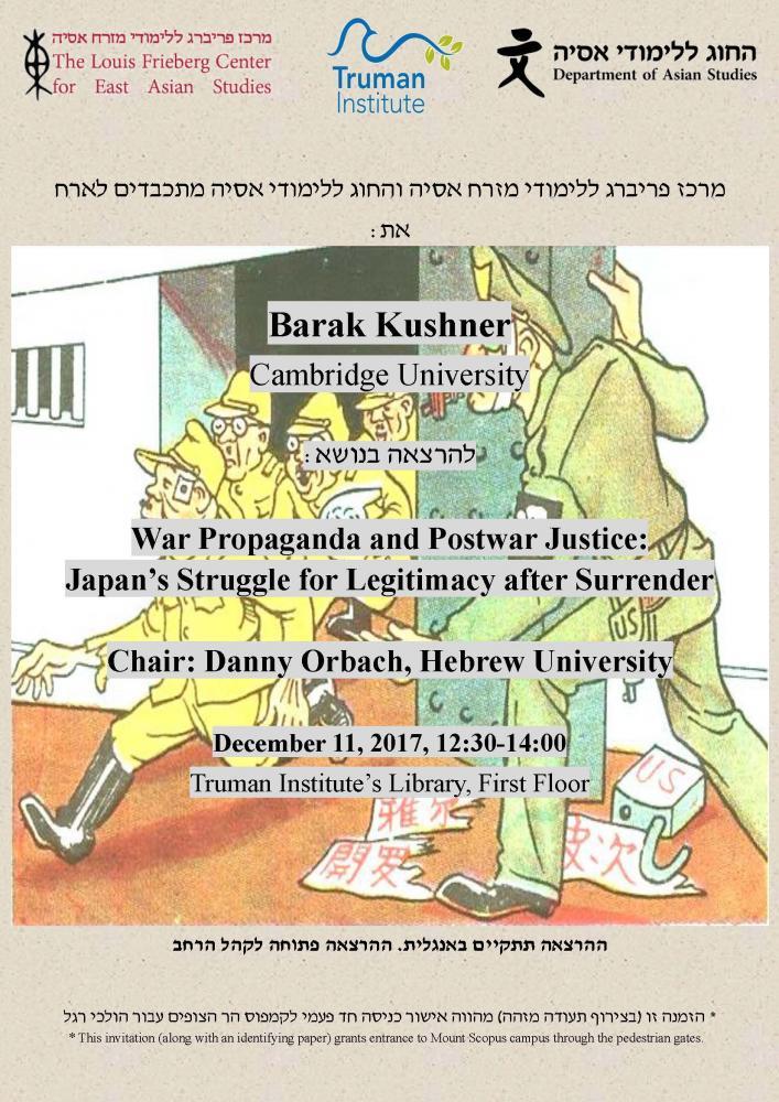 Kushner Poster