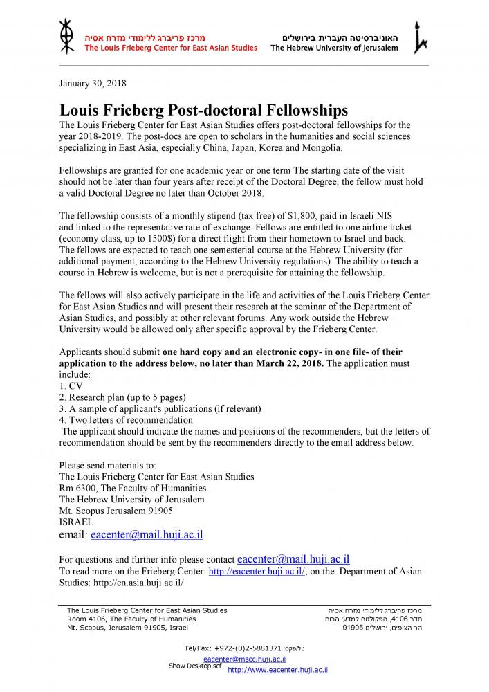 post-doctoral fellowships 2018-2019