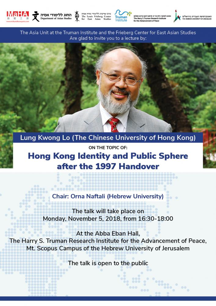 Hong Kong Identity and Public Sphere after the 1997 Handover