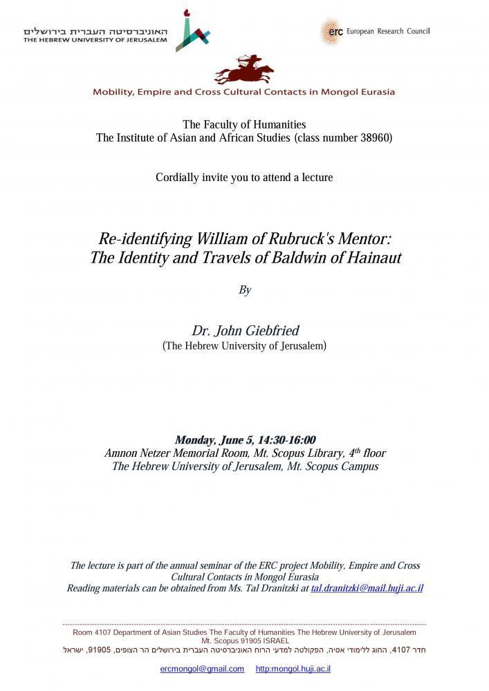 Invitation to the event