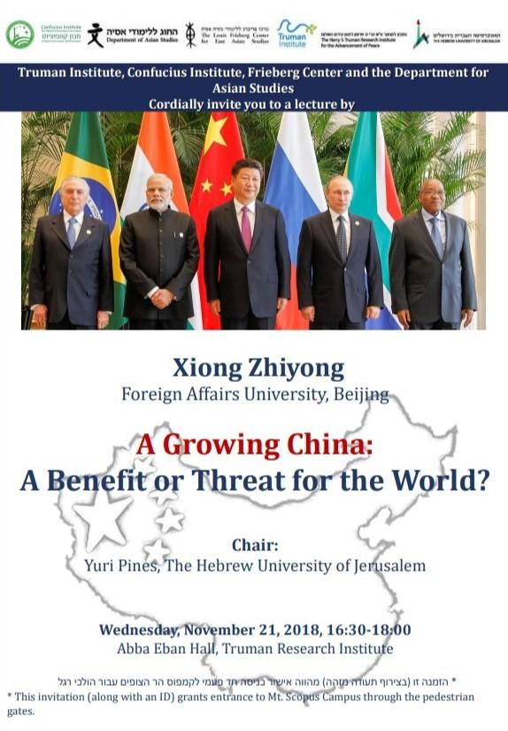 A Growing China: a benefit or a Threat to for the World?