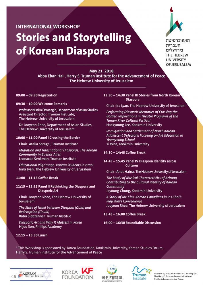 Stories and Storytelling of Korean Diaspora Poster