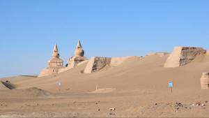 Asian desert