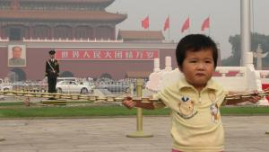 Chinese little boy