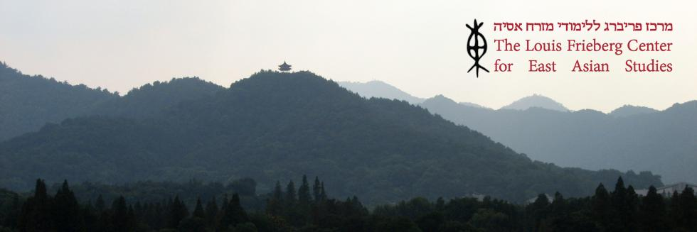 Mountain view in China